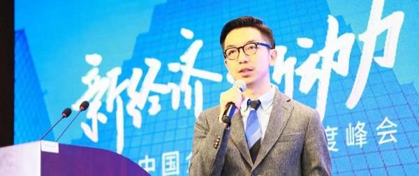 新经济·新动力丨中国民营文化产业商会与鲸准签署战略合作框架协议